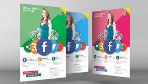 social media brochure template social media flyer cool designs 123