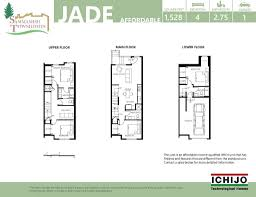 U Condo Floor Plan by Sammamish Townhomes Ichijo