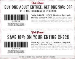 50 bob restaurants coupons promo codes dec 2017