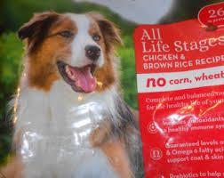 australian shepherd dog food aussie shepherd bag etsy