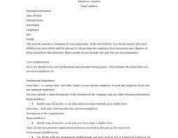 build a resume on my phone glamorous make a free resume on my phone tags make a free resume