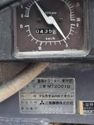 100 mitsubishi tractor parts mitsubishi mt2201 d u0026