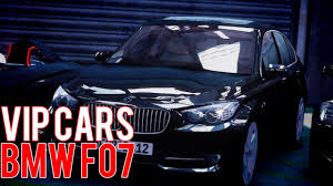 vip cars gta 4 vip cars great graphics bmw f07 youtube