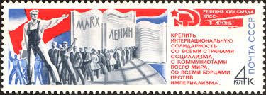 Books About Flags File The Soviet Union 1971 Cpa 4046 Stamp Marchers Flags Books
