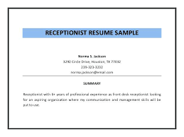Front Desk Hotel Resume 100 Sample Resume For Hotel Best Legal Receptionist Resume