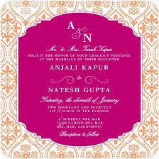 simple indian wedding invitations wedding invitation card slogan in yaseen for