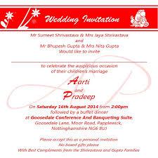 hindu wedding invitations wording hindu wedding invitation wordings click here to view our range