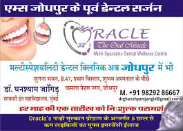 B47 Bus Route Map Ex Dentist Aiims Oracle 32 Dental Clinic Kamla Nehru Nagar