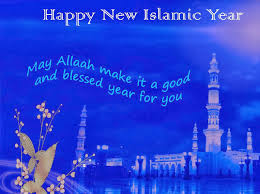 new years quotes cards 25 most beautiful muharram 2016 greeting pictures and photos