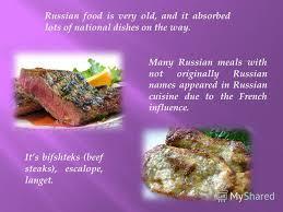 national cuisine of презентация на тему traditional cuisine hairedinova elzara