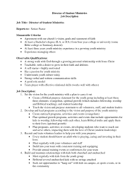 Teenage Resume Template Youth Resume Examples Resume For Your Job Application