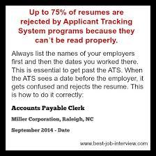 resume description for accounts payable clerk interview accounts payable resume