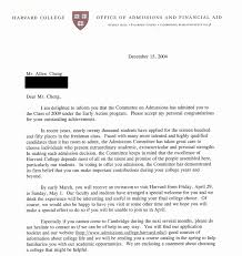 Awesome College Acceptance Letter My Successful Harvard Application Complete Common App Supplement