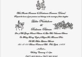 Hindu Wedding Invitations Wording Indian Wedding Invitation Wording Together With Indian Wedding