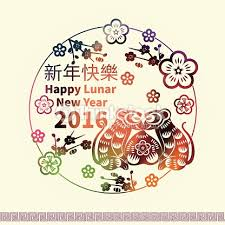 korean new year card 2016 vector new year greeting card background vector