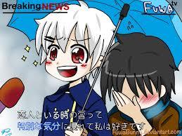 Special Feeling Meme - special feeling meme ryan x araon ver by fuwabunny on deviantart