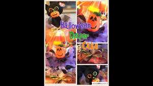 halloween cake easy halloween diaper cake easy diy 3 layer with cat topper how to