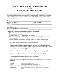 essay sample for scholarship essays for high school scholarships examples nhs essay ideas