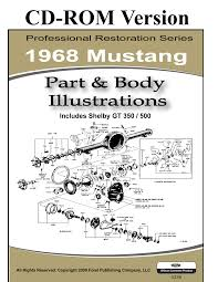 fordmanuals com 1968 cougar falcon mustang shop manual ebook