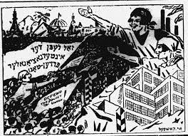 issues of gender sovietization and modernization in the jewish