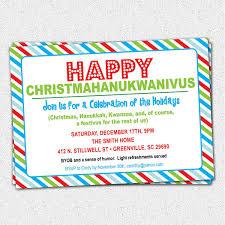 Free Christmas Party Invitation Wording - free funny christmas invitation templates u2013 halloween wizard