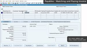 oracle training accounts payable in oracle e business suite r12