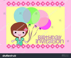 Birthday Invitation Cards Design Happy Birthday Invitation Card Design Little Stock Vector 94197013