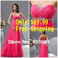 robynlynne com vary of dress