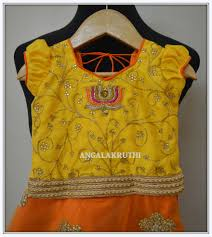 Kids Designs by Angalakruthi Ladies And Kids Boutique In Bangalore Maggam Work