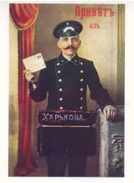 postage stamps and postal history of russia wikipedia