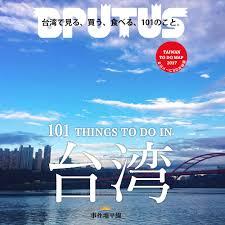 les si鑒es auto les si鑒es auto 100 images 蕭煥章 inicio patent ep1376973a1