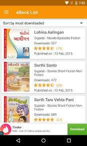 apk only matrubharti for authors only apk free books