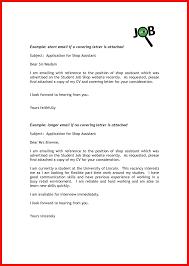 nurse resume header exles for apa cover letter heading yralaskacom bioethics essay