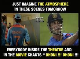 Ms Memes - ms dhoni movie memes
