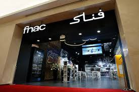 fnac siege fnac now open in qatar qatar is booming
