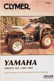 cm285 02 08 yamaha grizzly 660 repair u0026 maintenance manual