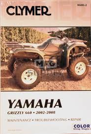 yamaha manuals cm285 02 08 yamaha grizzly 660 repair u0026 maintenance manual