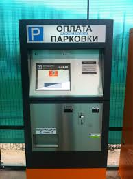 Платные парковки вскоре охватят всю Москву