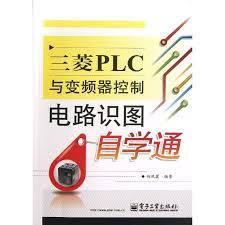 china inverter circuit diagram china inverter circuit diagram