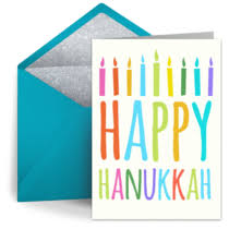 hanukkah cards hanukkah ecards free happy hanukkah cards greeting cards photo
