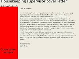Example Of Housekeeping Resume by Housekeeping Inspector Cover Letter