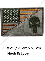 American Flag Morale Patch 3