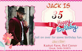 birthday invitation card land android apps on google play