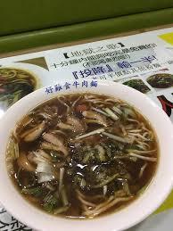 cuisine l馮鑽e 徐緣 home