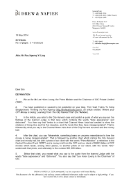 Assist Letter Of Demand I Just Been Sued By The Singapore Prime Minister Hsien
