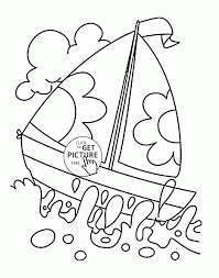 cup of water coloring pageof printable coloring pages free