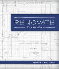renovate workbook to make new various 9780996118033 amazon com
