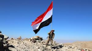 Position Of Flags More Than 80 Houthi Officers Killed In Renewed Offensive The
