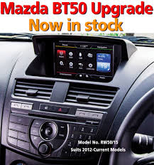 bt50 in dash gps and multimedia home