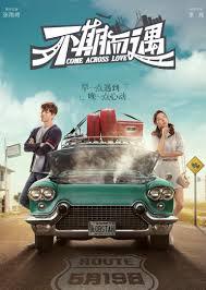 comedy drama comedy movie watch comedy online page 5